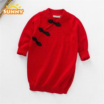 42b878897e5a Custom Logo Baby Sweater Embroidery Design Soft Baby Boy Wool ...