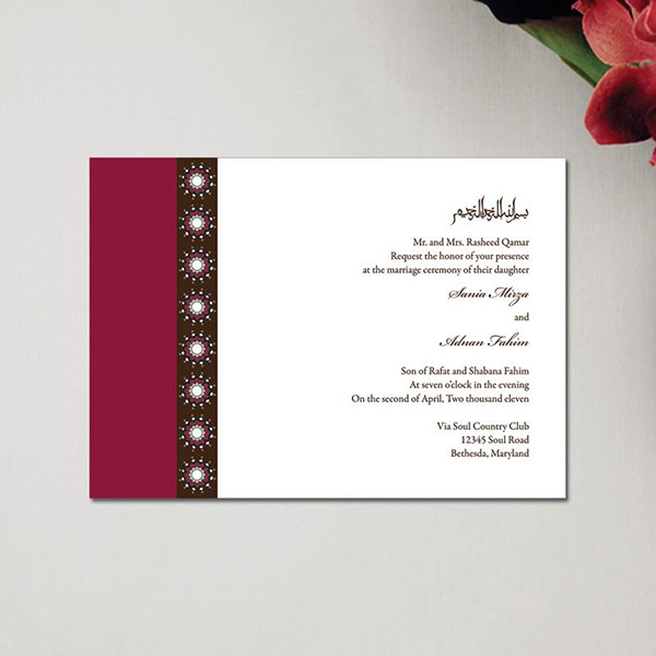 Top Class Clear Acrylic Muslim Wedding Invitation Card Best – Islamic Wedding Quotes for Cards