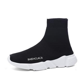 b4009f93 Greenshoe 2019 новая модель высокий каблук клин кроссовки для женщин, высокие  кроссовки повседневная женская обувь