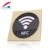 Programmable Rewritable Supermarket RFID NFC Label E-print E-ink