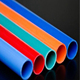 different colors of PVC Electrical Conduit pipe