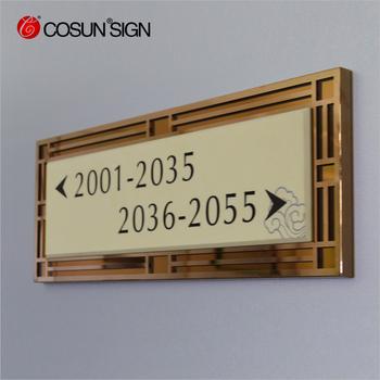 Exterior Door Plates Custom Apartment Room Signs Hotel Numbers