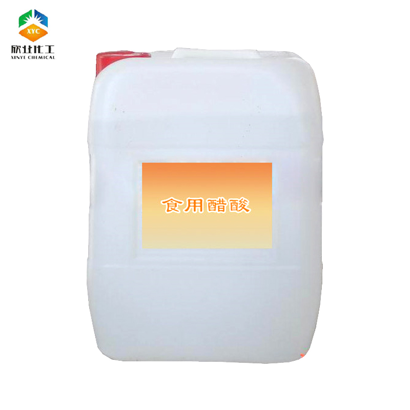 low price anhydride indole-3-acetic thioacetic acetic acid