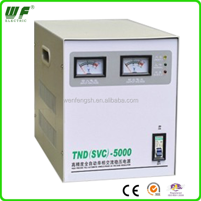5kva servo voltage stabilizer price