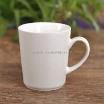 2016 Unique Small Coffee Cups For Sale Buy Small Coffee
