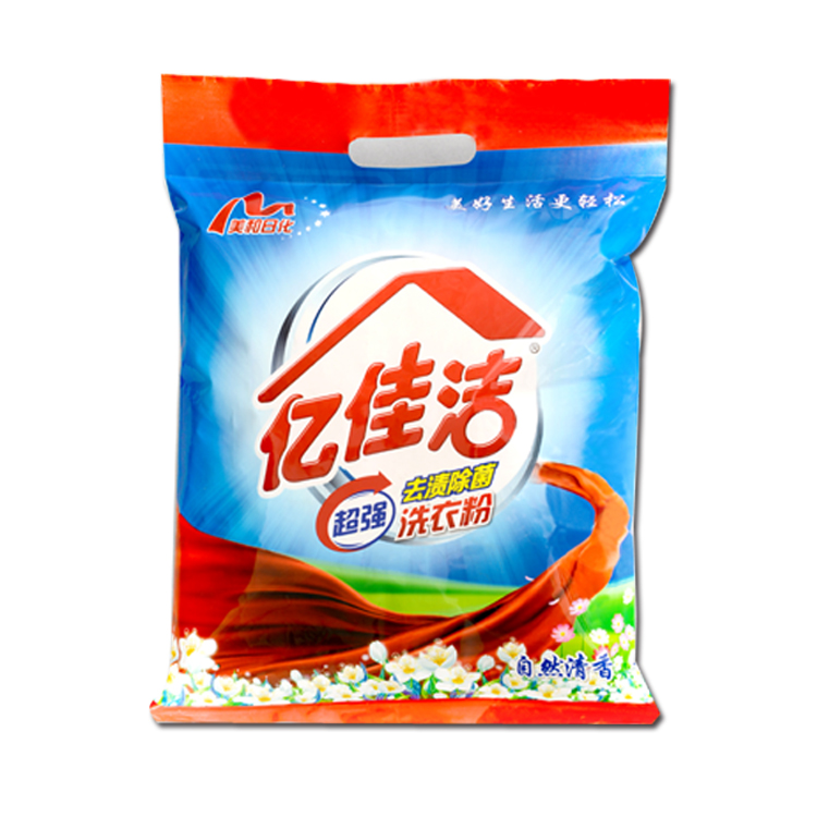 Heilongjiang big factory eco-friendly laundry detergent and powder packaging