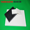PA plastic sheet, Nylon sheet 8~250mm thick polyamide sheet