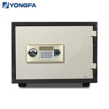 H354mm(14') hot sale security fire-proof dimensions for safe box