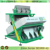 A3 Boards CCD rice mill color sorting machine