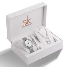 SK бренд, креативные женские часы, браслет, ожерелье, набор, Женские Ювелирные изделия, модные роскошные женские часы, браслет, набор для пода...(Китай)