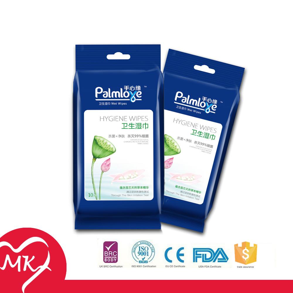 Nice Paraben Free Non Allergenic Organic Disposable Wholesale ...