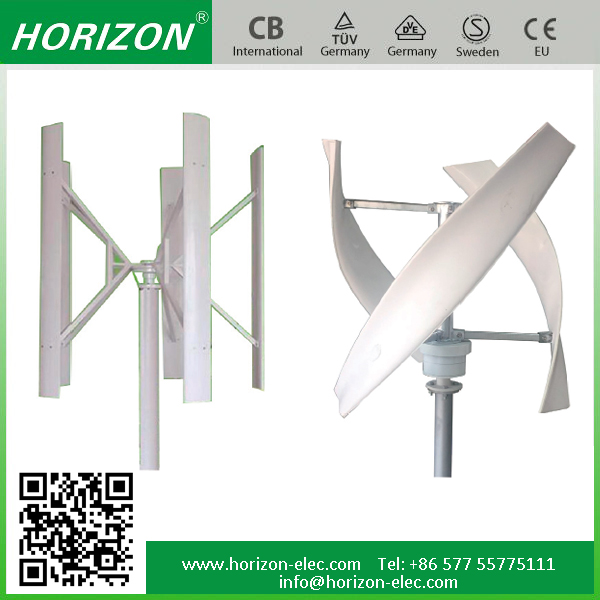 H type 10kw wind turbine vertical type wind generator 10KW 80rmp 3m/s starting wind speed