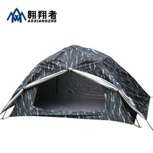 Mini 2 명 야외 easy 접는 summer quick opening unique militar expedition camouflage camping tent
