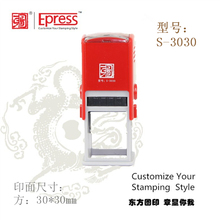 Epress Self Inking Rubber Stamp Square 30 X 30mm Stamper Custom Office Logo /Text