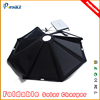 Hotsell! 60W Portable solar panel umbrella for Laptop/fan/GPS/Ipnoe/Video
