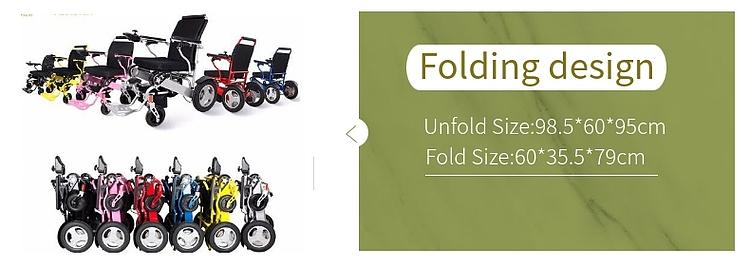 최고의 판매 경량 접이식 전동 휠체어