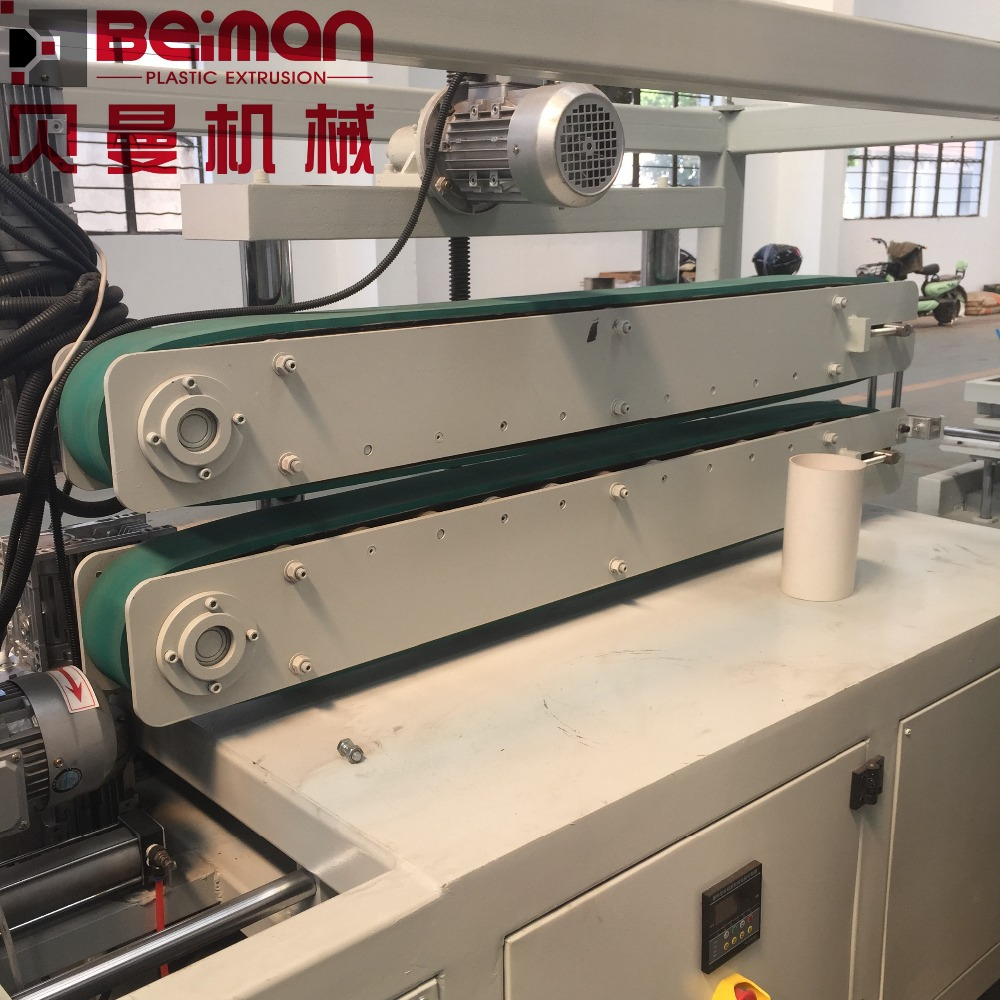 BEIMAN T5/T8/T10/T12 LED light tube extruder machine 2 colors co-extrusion diffuser pc cover profile making machine in sale