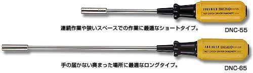 Felo 60349 ergonic m-tec 5. 5mm nut driver magnetic.