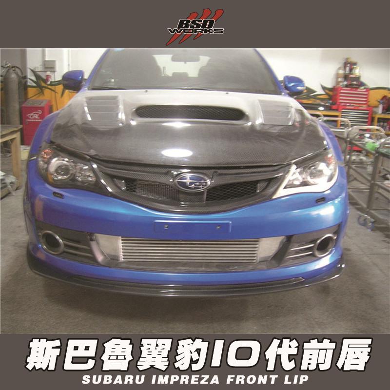 Multi Angle Tow Hook License Plate Holder 2008-2011 Subaru Impreza