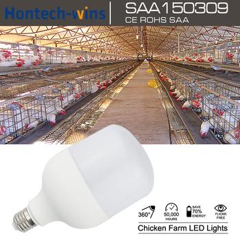 dimmable ip65 led barn light natural daylight simulation 5000k led