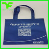 China Wenzhou cheap advertise non woven shopping bag