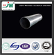 350mm 5052 H118 aluminium Large diameter seamless thin wall pipe/tube