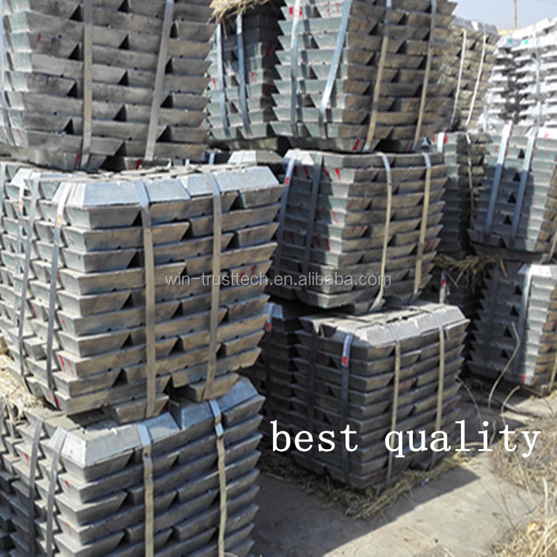 LME registered special high grade SHG zinc ingot 99.995