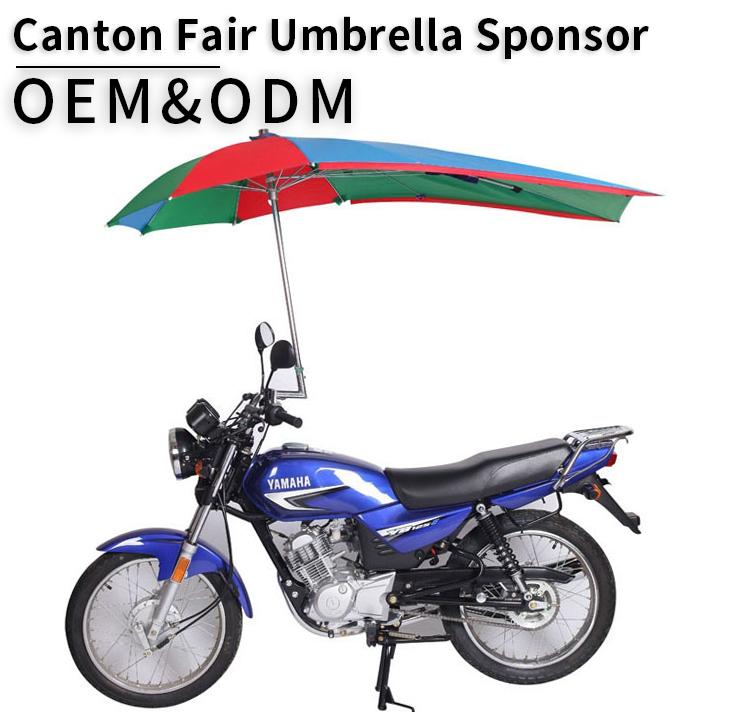 5ad4730d14f Catálogo de fabricantes de A Prueba De Viento Moto Paraguas de alta calidad  y A Prueba De Viento Moto Paraguas en Alibaba.com
