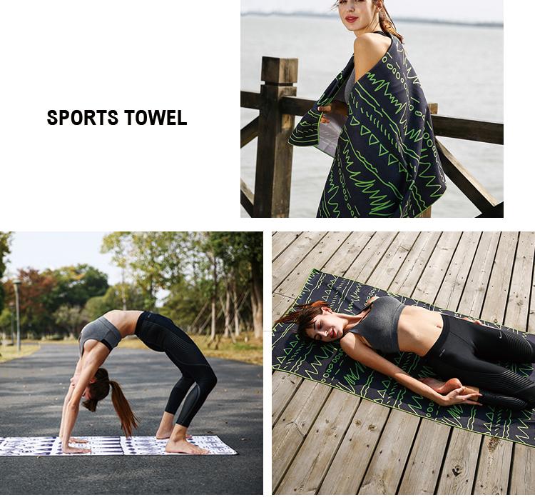 Hot sell Custom fast Drying Microfiber Yoga Towel