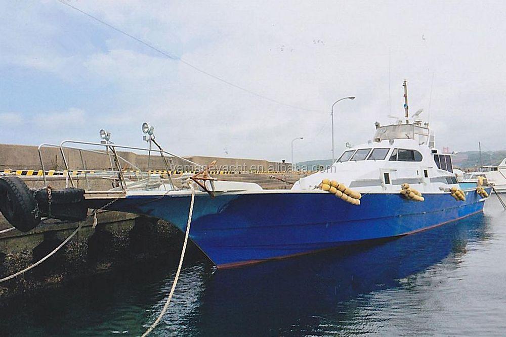 80ft 19ton used frp fishing boat buy used fishing boat for Japanese fishing boat