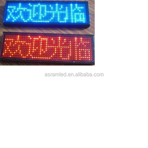 Flexible Scrolling Digital Message Text LED Name Badge/LED Name Board /LED