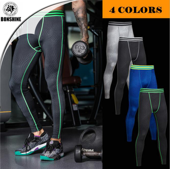 Men 's basketball running training pants stretch compression trousers sports trousers nine points MA22