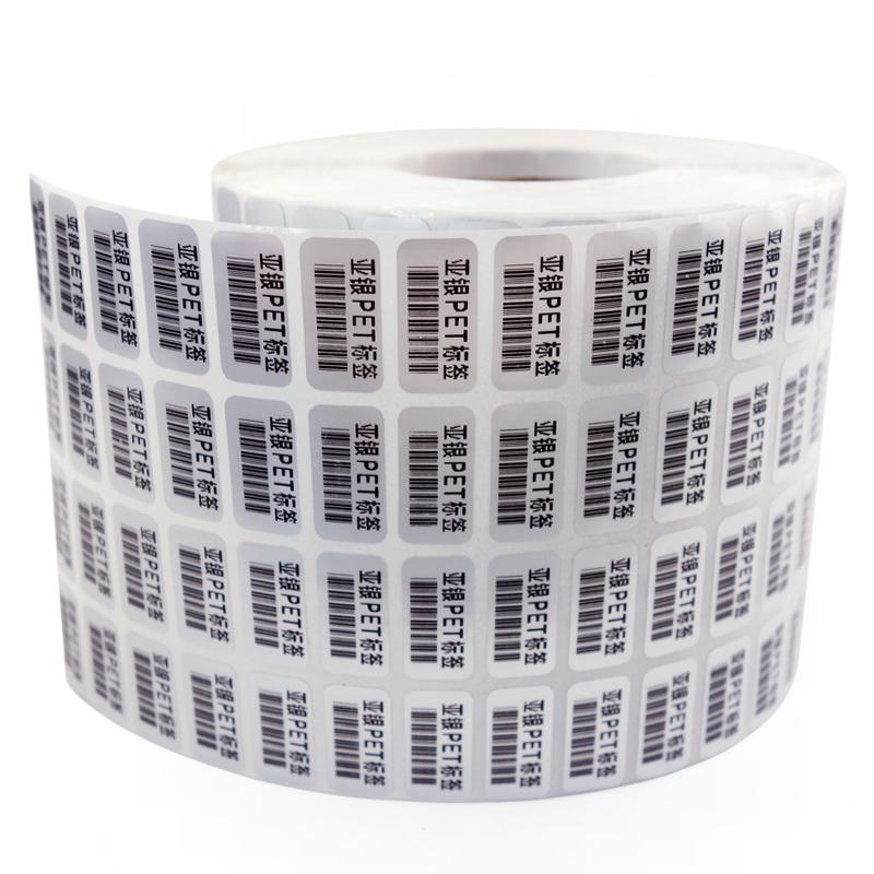 Custom Design Printing Self Adhesive Hs Codes Qr Code Bar