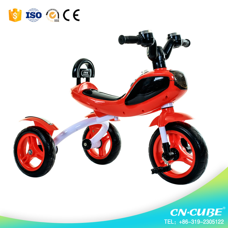 Lovely Cartoon Design Kids Tricycle 3 Wheels Bike For