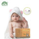 Organic Bamboo Baby Towels with Hood Premium Hooded kids Towel and Washcloth Set