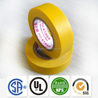 PVC Electrical Tape, Wire wrapping and electrical insulation