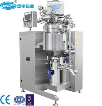 Guangdong JRF series New Vacuum Homogenizing Emulsifying Mixer