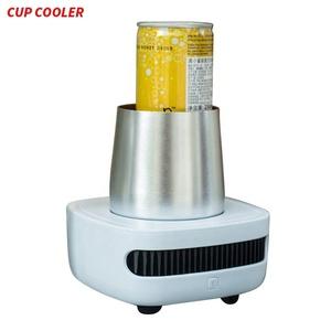 Electric Beer Cooler Wholesale, Beer Cooler Suppliers - Alibaba