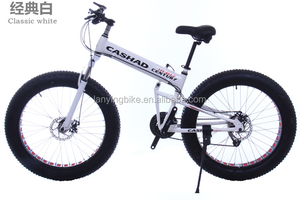 2016 adult fork suspension folding fat tire bicycle high quality foldable bike