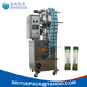 Small Bag Automatic Sugar Stick Packing Machine for Food Application