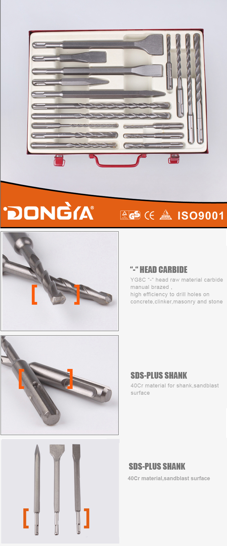 Dongya 17PCS SDS Rotary Hammer Drill Bit Set