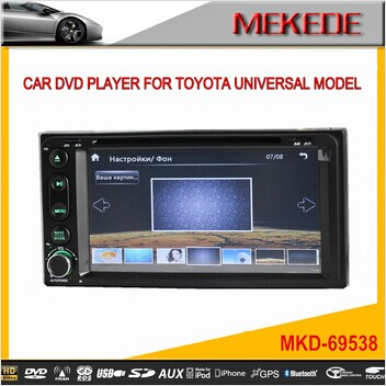 touch screen Car DVD Player with DVD GPS Radio BT USB Function for <strong>Toyota</strong> <strong>Universal</strong>