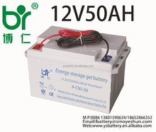 Factory Direct gel 12v solar lead acid battery storage box