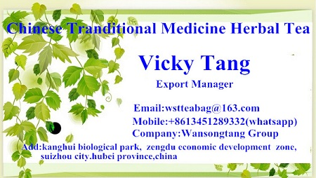 Best effective adults group sliming herb tea slimming tea - 4uTea   4uTea.com