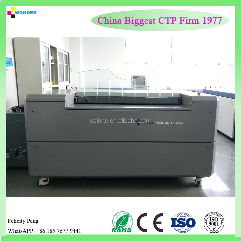 High Quality Automatic ctp computer to plate making machine with Best Price and Friendly Service