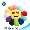 Flower Car Seat Cushion Colorful Stuffed Plush Emoji Toy Indoor Pillows Decorative Home Sofa Chair Pillow