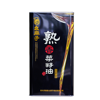 Manufacturer non-GMO high quality the best sell plant oil for cooking
