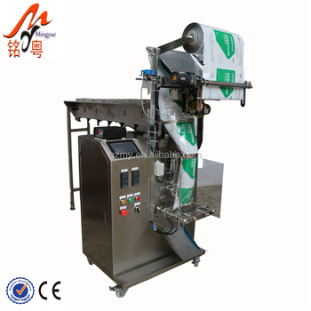 semi automatic nitrogen flush small pouch puffed snack packing machine with bucket filler