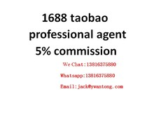 Taobao 1688 yiwu sourcing purchasing experienced agent