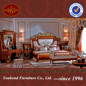 0038 Italy Style Wooden Carved Expensive Royal Classic Hotel Furniture